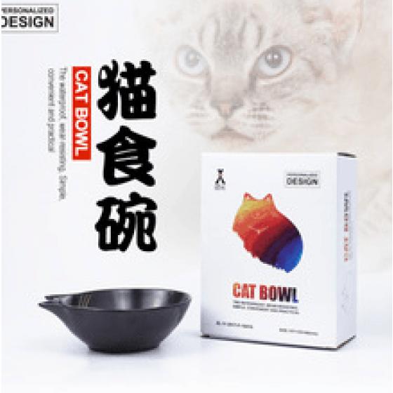 PLASTIC CAT PLATE