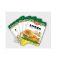 Hot & Spicy Chicken Marinade 40gr