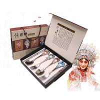 Peking tableware